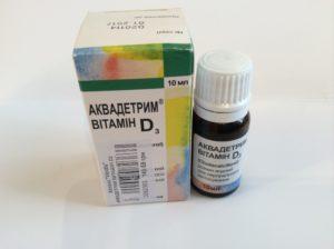 Аквадетрим витамин д для новорожденных