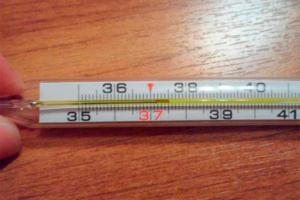 37 4 температура вечером