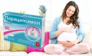 При беременности что можно принимать от температуры