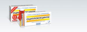 Оциллококцинум при лактации инструкция