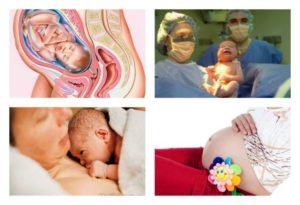 40 неделя беременности тянет поясницу