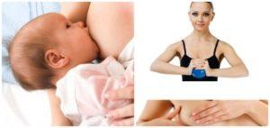 После родов грудь каменная