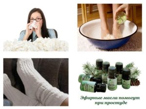 Можно ли греть ноги беременным при простуде