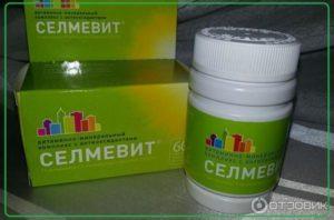 Селмевит витамины для мужчин