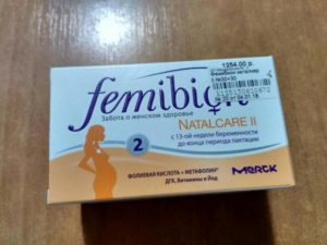 Можно ли пить фемибион 1 после 12 недели