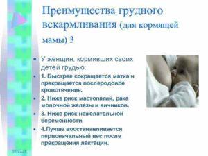 Как правильно завершить грудное вскармливание для мамы комаровский