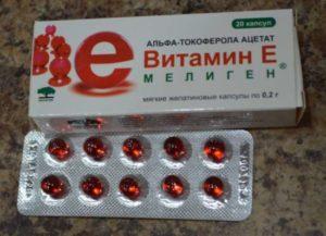 Витамин е для мужчин при планировании беременности дозировка