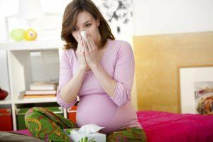 Заложенность носа при беременности на ранних сроках форум