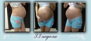 Беременность 30 недель дышать тяжело