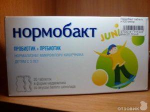 После антибиотиков что давать детям