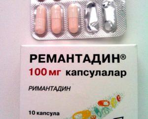 Можно ли ремантадин беременным