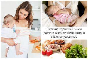 Можно ли булочки кормящей маме в первый месяц