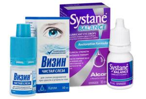 Для беременных глазные капли