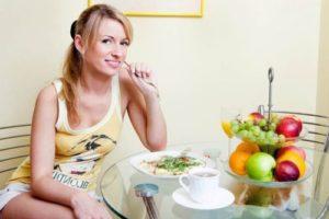 Питание перед планированием беременности