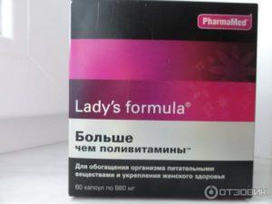 Lady s formula больше чем поливитамины инструкция