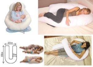 В каких позах нельзя сидеть при беременности