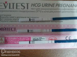 После приема визанны беременность