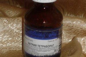Натрия тетраборат при молочнице во время беременности