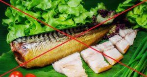 Беременным можно рыбу копченую