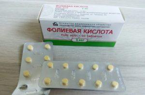 Фолиевая кислота до какого срока пить при беременности
