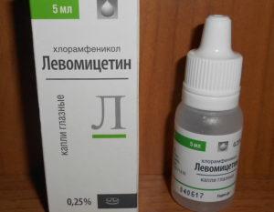 Капли глазные левомицетин беременным