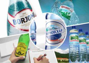 Можно ли пить минеральную воду с газом беременным
