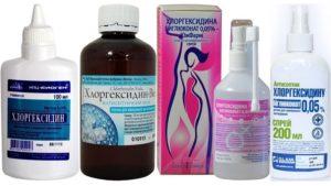 Можно ли беременным хлоргексидин