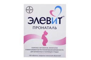 Лецитин при планировании беременности