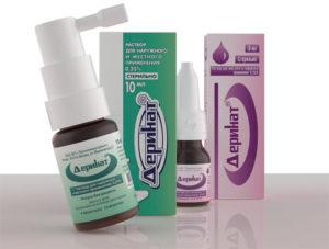 Деринат беременным при простуде