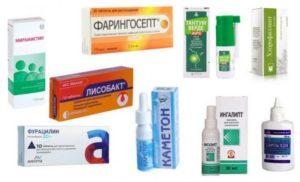 Лекарство от простуды при беременности 3 триместр