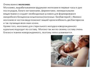Пропало молозиво после родов