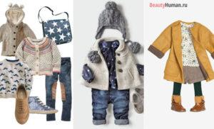 Во что одевать ребенка осенью