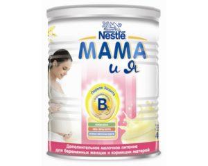 Смеси молочные для беременных