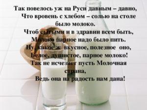 Что кушать и пить чтобы было грудное молоко
