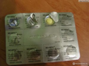 Сколько таблеток валерьянки можно пить беременным в день