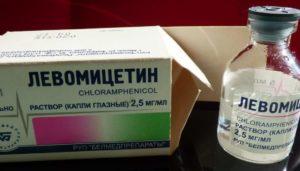 Таблетки левомицетин при беременности