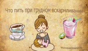 Болит желудок что можно выпить при грудном вскармливании