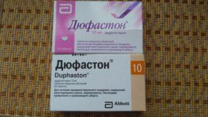 Дюфастон как принимать чтобы вызвать месячные при беременности