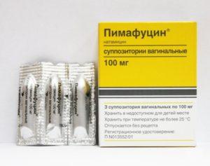 Пимафуцин таблетки можно ли при беременности
