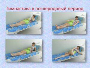 Упражнения после родов для восстановления матки