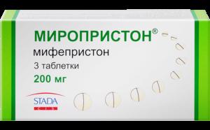 Вызывающие роды таблетки что это и как действует