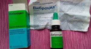 Виброцил при беременности противопоказания