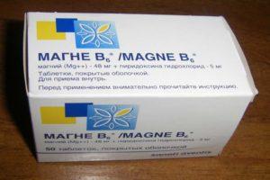 Зачем магний в6 при беременности