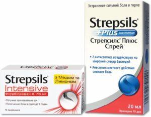 Можно при беременности стрепсилс