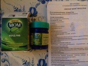 Мазь доктор мом для беременных можно или нет