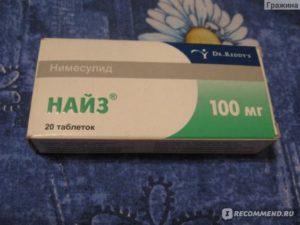 Таблетки найз при беременности