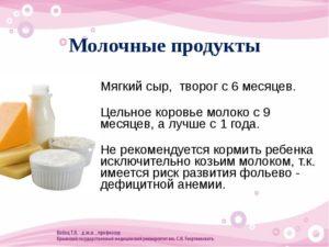 Можно ли пить кипяченое молоко при грудном вскармливании
