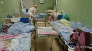 Военно медицинская академия родильное отделение