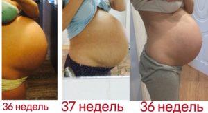 35 неделя беременности 2 роды опустился живот