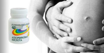 Аскорбиновая кислота можно ли при беременности